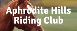 Aphrodite Hills Riding Club
