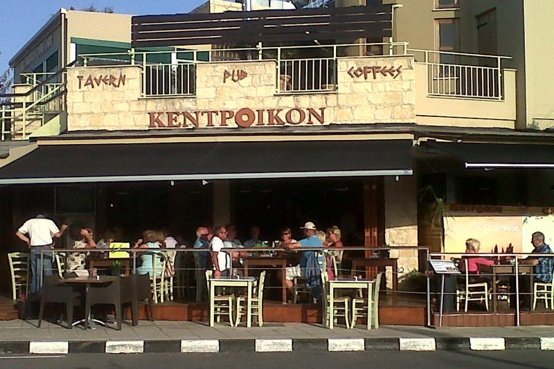 Kentroikon Restaurant in the centre of Mandria village in Paphos Cyprus