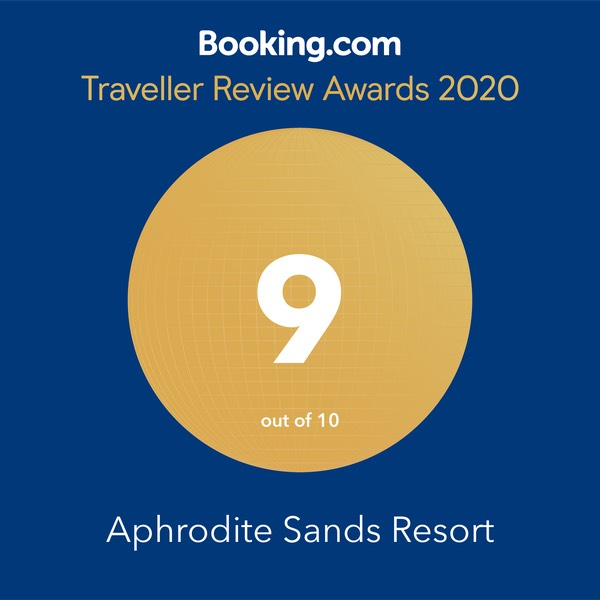 Guest Review Award 2020